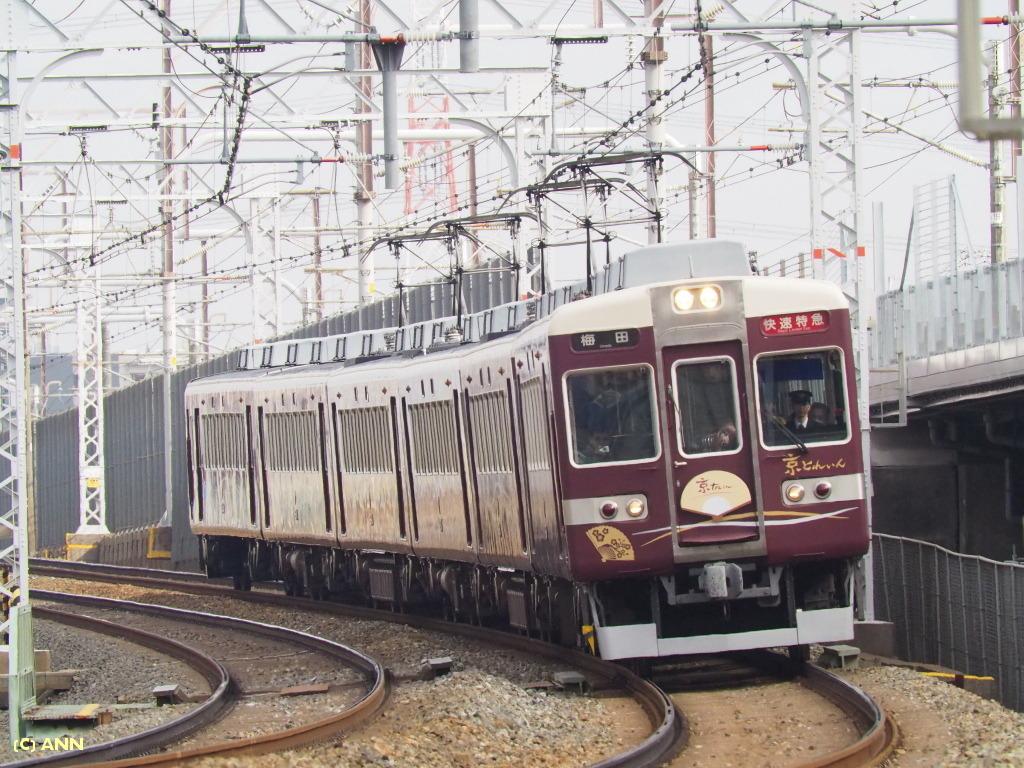 hk-kyo-train_20190113_1_1024ann.jpg