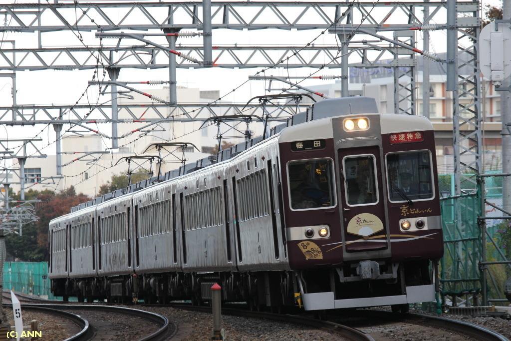 kyo-train-20181104_1024ann.jpg