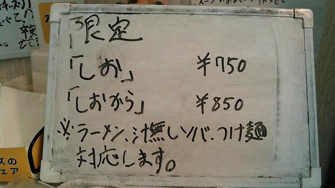 20160518_1254173.jpg