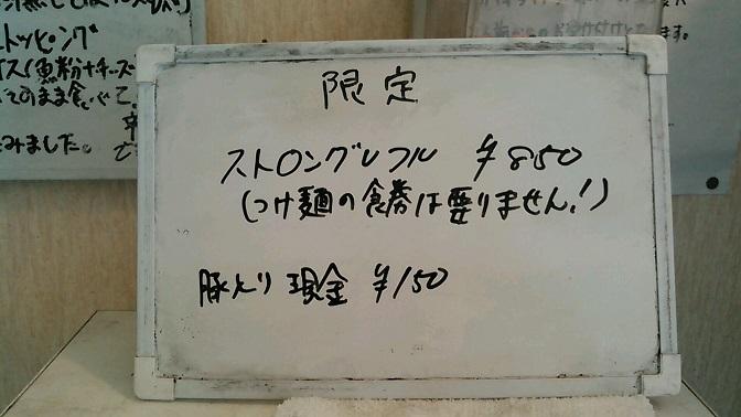 20160610_1222163.jpg