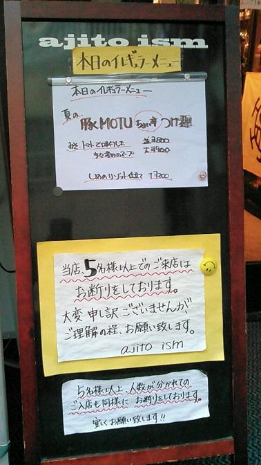 20160725_1829216.jpg