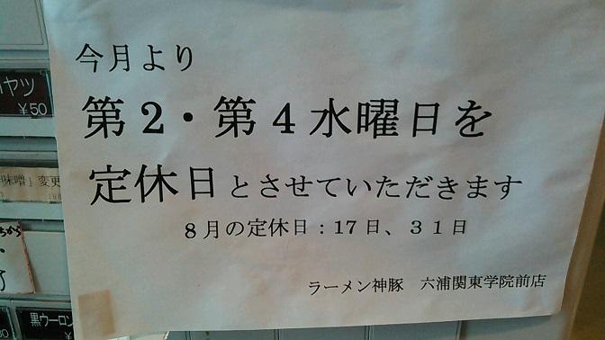 20160829_1707125.jpg