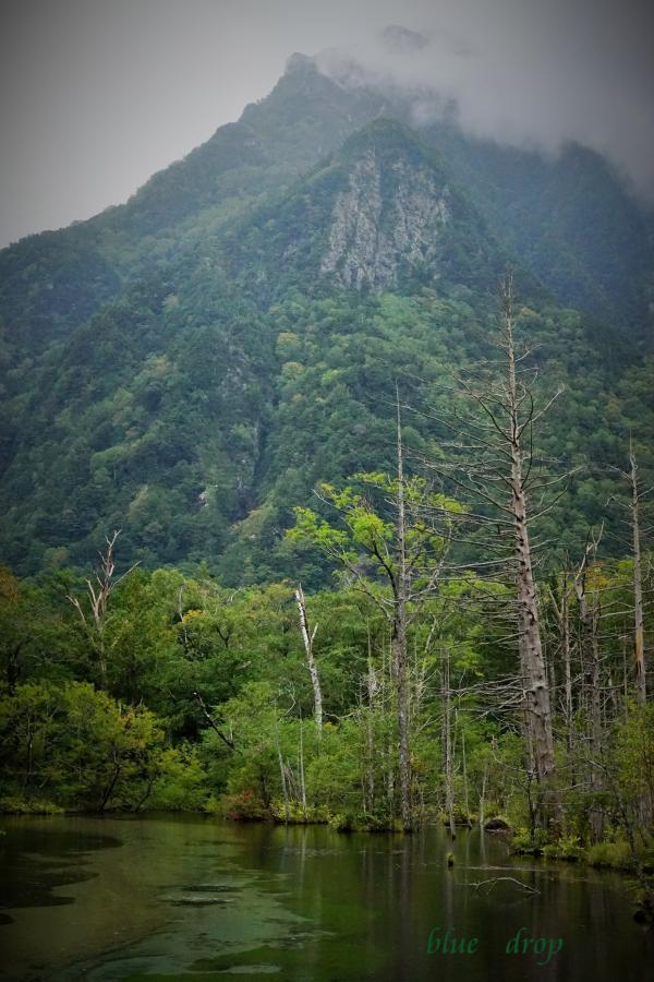 山を抱く*