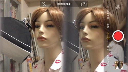 3DminiLens_09.jpg