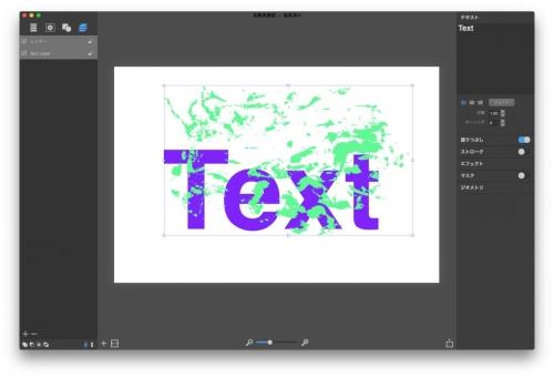 ArtText3_0704_04.jpg