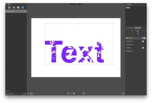 ArtText3_0704_06.jpg