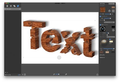 ArtText3_0704_10.jpg