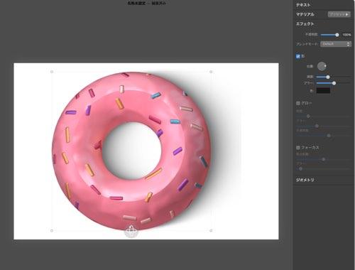 ArtText3_A_11.jpg