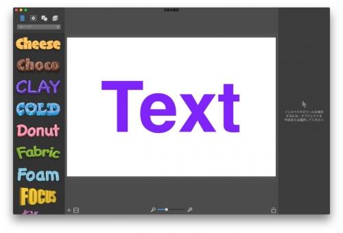 ArtText3_C_01.jpg