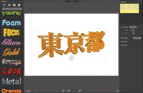 ArtText3_C_34.jpg