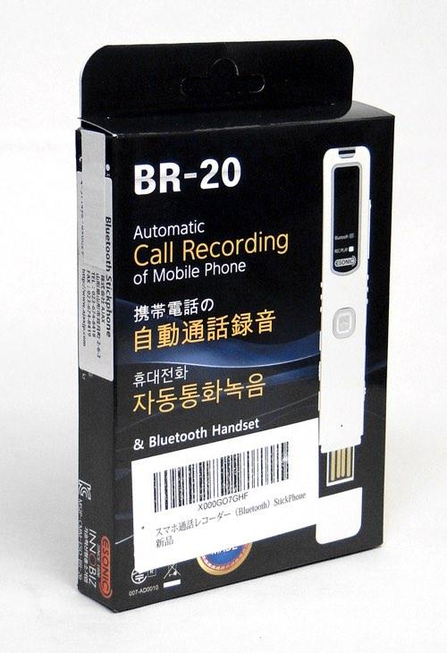 BR20_01.jpg
