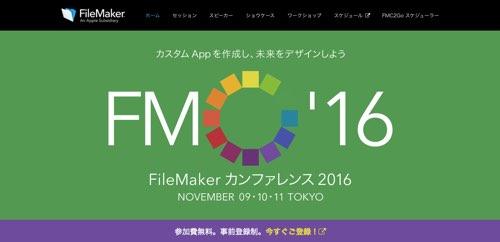 FM2016.jpg