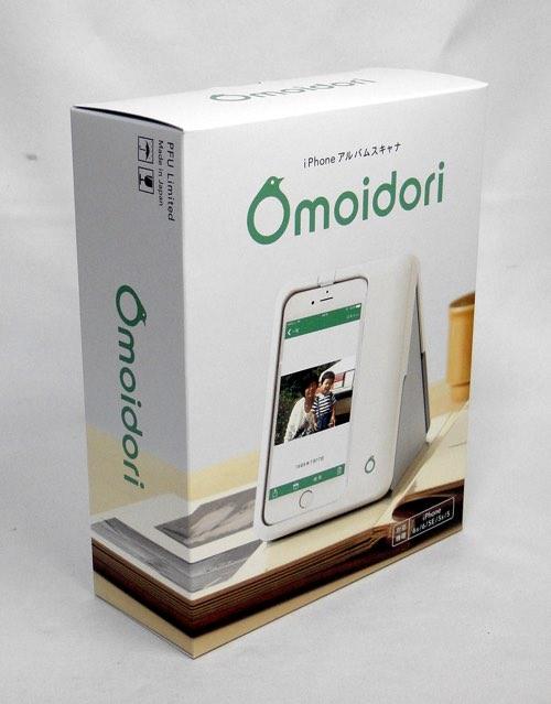 Omoidori_01.jpg
