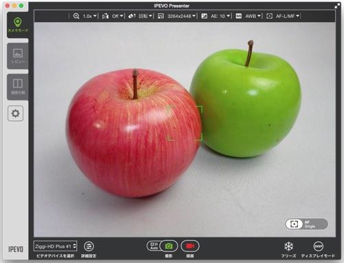 ZiggiHDPlus_03.jpg