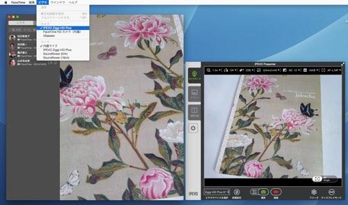 ZiggiHDPlus_08.jpg