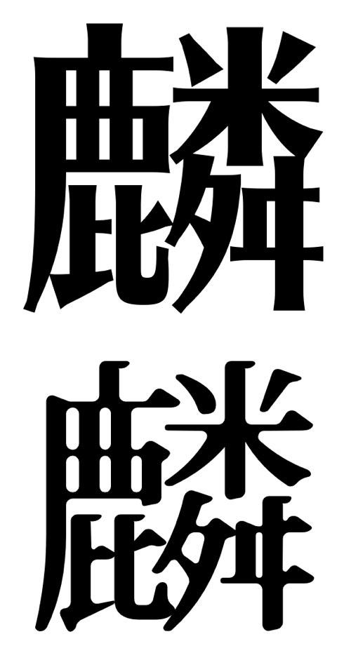 meijikyokasho_04.jpg
