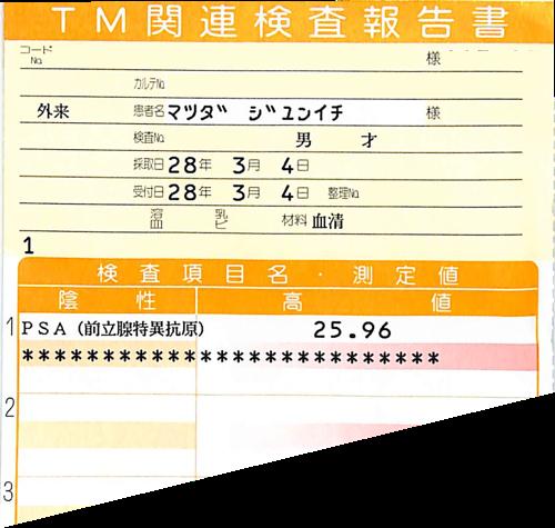 nichiidai_02.png