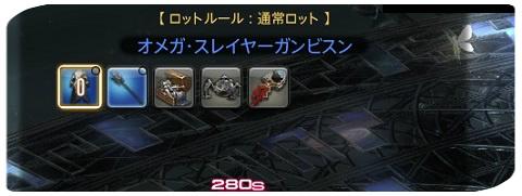 20181121_5.jpg