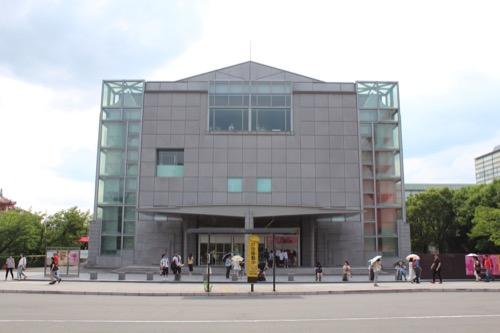0054:京都国立近代美術館 外観正面