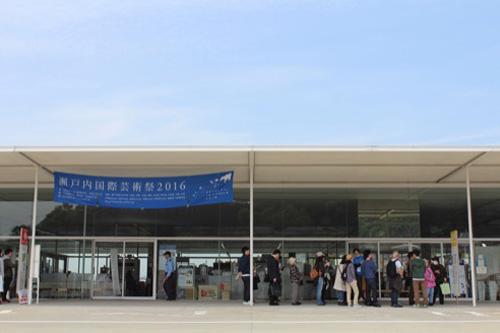 0066:海の駅なおしま 新メイン