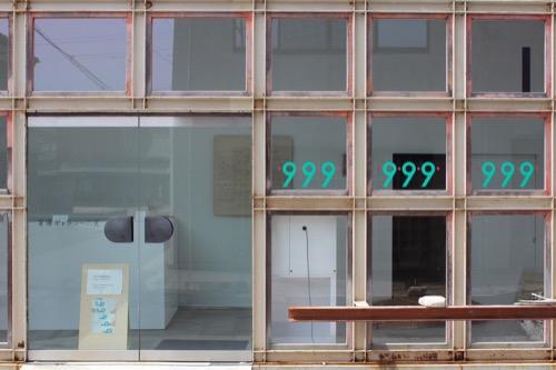 0070:宮浦ギャラリー六区 新メイン