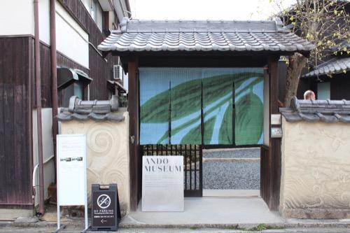 0072:ANDO MUSEUM 入口門
