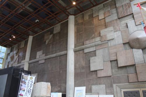 0085:瀬戸大橋記念館 エントランスの壁面