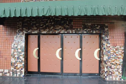 0086:津山文化センター 大ホール入口