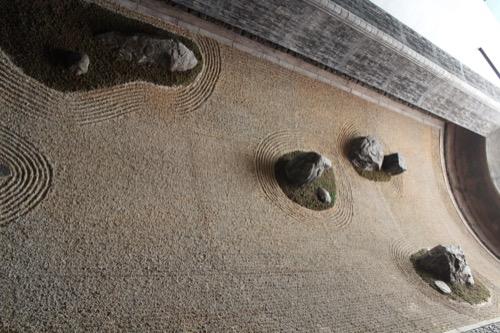 0087:奈義町現代美術館 展示室「太陽」③