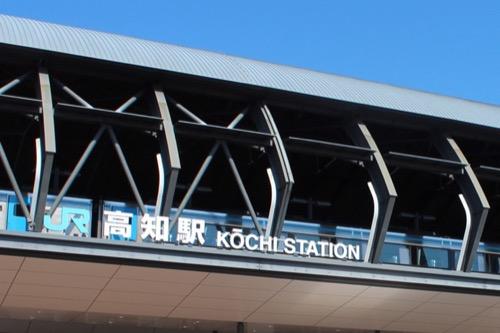 0088:JR高知駅舎 メイン