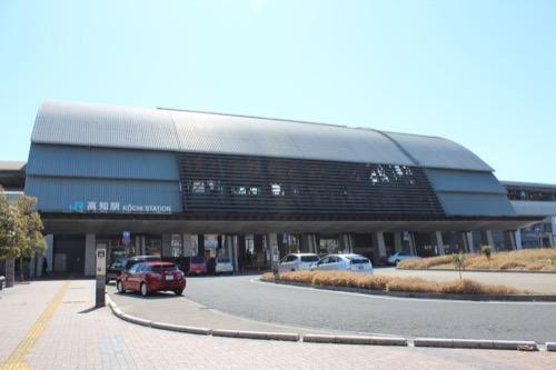 0088:JR高知駅舎 北側外観