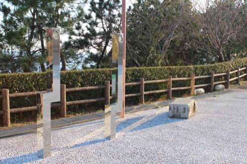 0090:高知県立坂本龍馬記念館 東外観③
