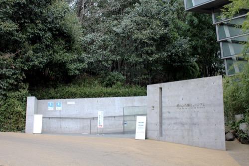 0092:坂の上の雲ミュージアム 正門