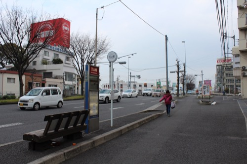 0096:伊丹十三記念館 天山橋バス停