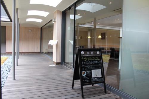 0096:伊丹十三記念館 カフェ入口