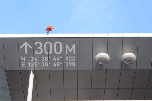 0100:あべのハルカス 庭園上の「300m」