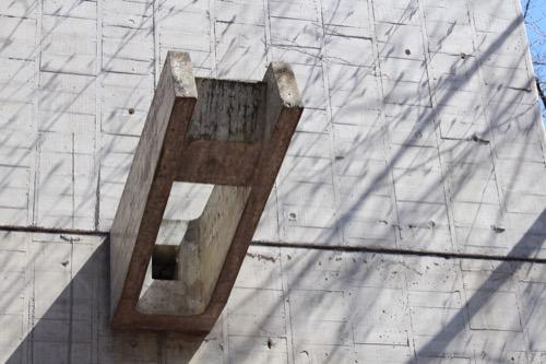 0107:EXPO'70パビリオン 南側にある不思議な造形②