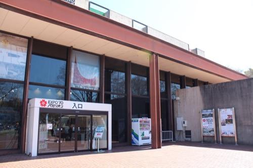 0107:EXPO'70パビリオン 入口