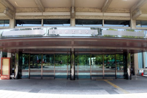 0111:奈良県文化会館 正面入口