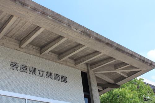 0112:奈良県立美術館 メイン