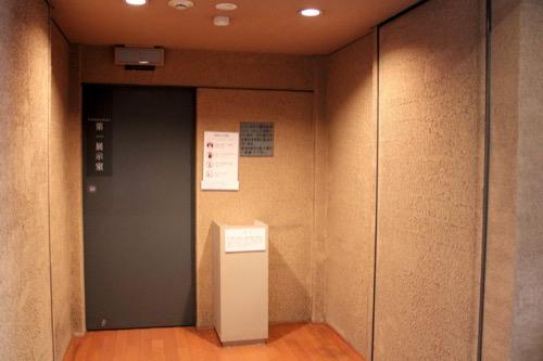 0117:細見美術館 展示室入口