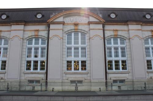 0118:京都府立図書館 保存部を正面から