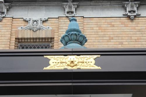 0119:京都市美術館 玄関アーケードの装飾