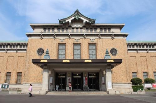 0119:京都市美術館 正面外観①