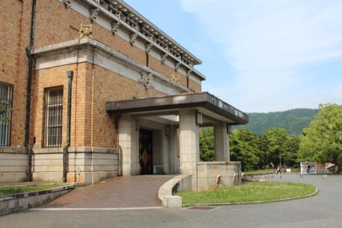 0119:京都市美術館 南側外観①