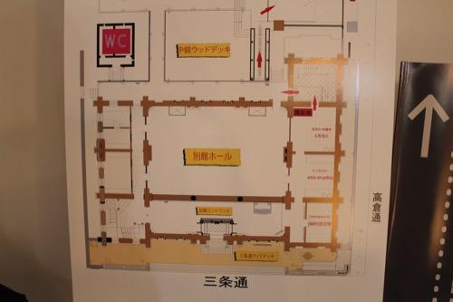 0120:京都文化博物館別館 館内案内図