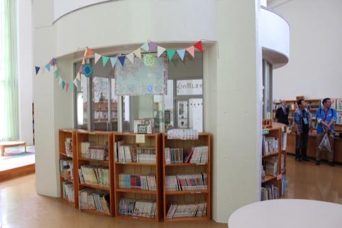0128:直島小学校 図書室①