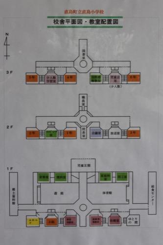 0128:直島小学校 館内図