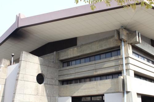 0132:香川県立武道館 南側の外観