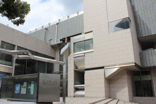 0139:岡山県立美術館 メイン